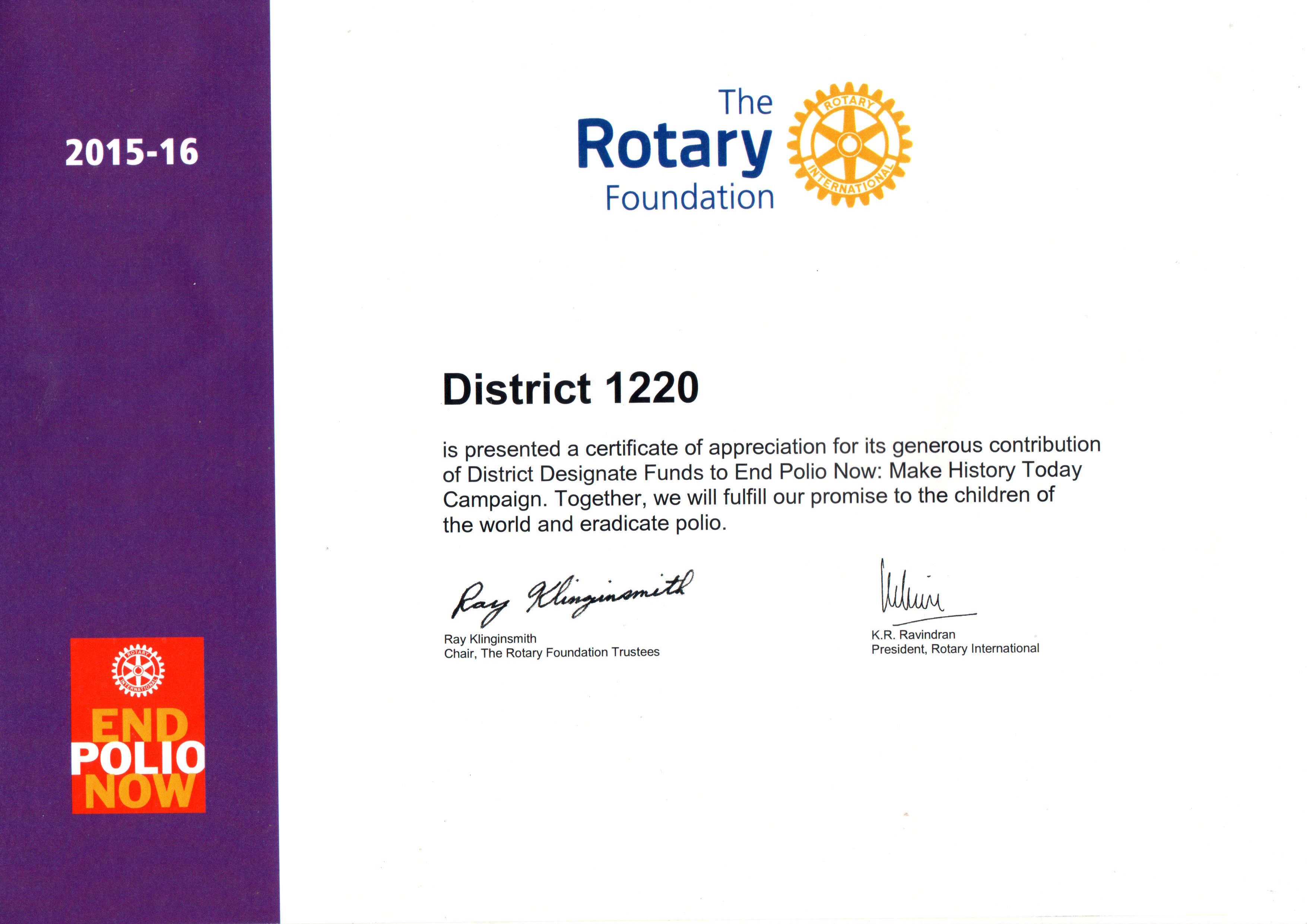 Foundation rotary district 1220 certificate of recognition for district 1220 foundation team alramifo Image collections