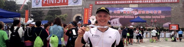 District 1220's Ambassadorial Scholar Robert Avery-Phipps running the Great Wall Marathon for 'End Polio Now' !
